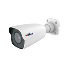 VSC IPT5BLS3AMZ, 5MP, H.265, motorized IP camera, white
