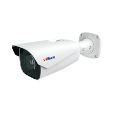 VSC IPT8BLS3MZ, 8MP, H.265, IP camera, white