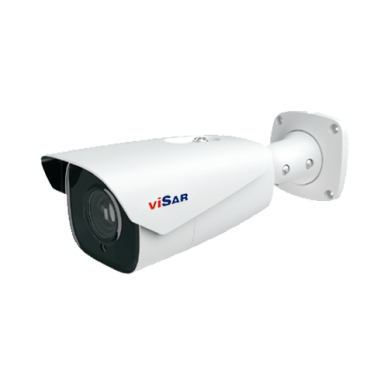 VSL ANPR2MZ Licence plate recognition camera ANPR